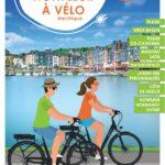 ho-bike